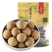 1.1 lb Natural Dried Longan with Shell,100% Resealable Asia Tropical Fruit Meat ,桂圆肉, No Sugars, Used in Teas, Snacks, Dessert, Edible