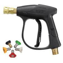 MATCC High Pressure Washer Gun 3000 PSI Car Washer Gun With 5 Nozzles for Car Pressure Power Washers