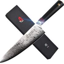 """TUO Damascus Chef's Knife, 8"""" Mltipurpose Sharp Kitchen Knife, Japanese AUS-10 High Carbon Stainless Steel, Full Tang Military Grade G10 Handle, Dishwasher Safe Ring-R Series"""