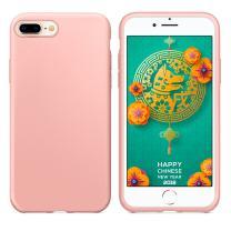 iPhone 8 Plus Case, iPhone 7 Plus Case, Humixx Microfiber Shock Absorbing iPhone 7 Plus Soft Case iPhone 7 Plus Silicone Case Full Edge Protection for iPhone 8 Plus & iPhone 7 Plus [Silk Series]