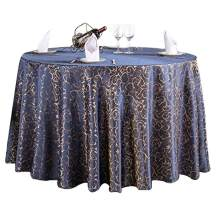 Ufatansy Uforme Elegant Round Tablecloth Leaves Pattern Durable Woven Fabric Fade Resistant Large Round Table Cover with Skirt for Parties, Lavish Wedding tablecover (60 inch, Navy Blue)