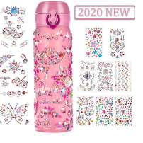 SUNER Kids Water Bottle Decorate & Personalize Your Own Water Bottle with Tons of Gem Stickers,Fun DIY Art Craft Kit for Children,18 OZ BPA Free Stainless Steel Vacuum Insulated Mug