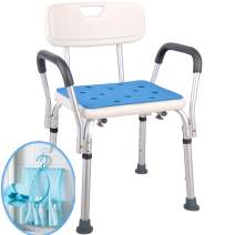 Shower Chair for Elderly with Rails - Easily Adjustable Benches, Tool-Free Assembly Seat with Arms & Back for Seniors - Portable Handicap Bathtub Seats for Adults (White)