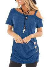 Zecilbo Women's Cold Shoulder Side Button Blouse Tunic Short Sleeve Summer Casual Shirts Top