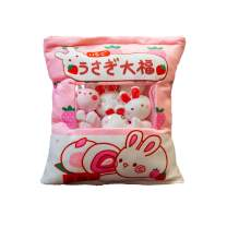 Cute Pudding Bag Kitty Cat Penguin Chick Bear Rabbit Pillow Decorative Stuffed Animal Dolls for Bed Couch Creative Toy Gifts for Teens Girls Kids (Rabbit, 8)