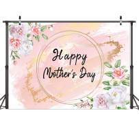 Dudaacvt 8x6ft Mother's Day Backdrops Mother's Day Party Decoration Background Mothers Day Party Banner Props Photography Prop Favors D487