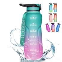 KEEPTO 32OZ Motivational Water Bottle - Water Jugs with Time Marker & Straw, Leakproof BPA Free Water Bottle Wide Mouth Water Mugs (Included Straw Brush)