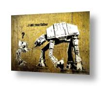"""Alonline Art - Star Wars Robot I Am Your Father by Banksy 