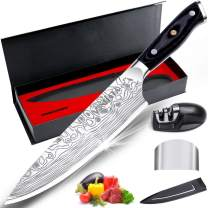 """MOSFiATA 8"""" Super Sharp Professional Chef's Knife with Finger Guard and Knife Sharpener, German High Carbon Stainless Steel 4116 with Micarta Handle and Gift Box"""