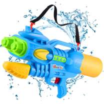 iBaseToy Super Water Gun, 1100ML High Capacity Water Squirt Gun for Kids & Adults, Double Power Water Blaster Toy for Swimming Pool Party Outdoor Beach Water Fighting
