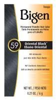Bigen Permanent Powder #59 Oriental Black - 6 Pack
