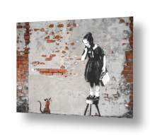 "Alonline Art - Girl Rat Mouse by Banksy | print on canvas | Ready to frame (synthetic, Rolled) | 16""x12"" - 41x30cm 