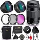 Canon EF 75-300mm f/4-5.6 III Zoom Lens Kit with 58mm Wide Angle / 2X Telephoto Lenses, Lens Filter Accessory Kit (UV FLD CPL ND), Lens Hood, Lens Pouch, Cleaning Tools