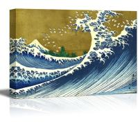 """wall26 - A Colored Version of The Big Wave from 100 Views of The Fuji by Katsushika Hokusai - Canvas Print Wall Art Famous Painting Reproduction - 24"""" x 36"""""""