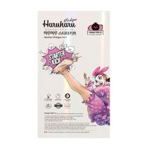Haruharu Prologue Maqui Berry Mask Pack Starter Set (25ml x 4EA) for Soothing, Moisture, Lifting, Brightening