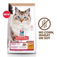 Hill's Science Diet Dry Cat Food, Adult, No Corn, Wheat or Soy Chicken and Brown Rice Recipe