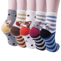 5 or 4 Pairs Womens Cute Animal Socks Dog Cat Fun Cotton Casual Crew Funny Socks