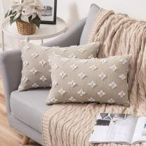 MIULEE Set of 2 Decorative Throw Pillow Covers Rhombic Jacquard Pillowcase Soft Square Cushion Case for Couch Sofa Bed Bedroom Living Room, 12x20 Inch, Beige
