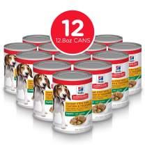 Hill's Science Diet Wet Dog Food, Puppy, Savory Stew with Chicken & Vegetables Recipe