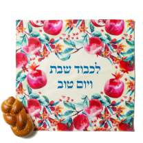 BARBARA SHAW GIFTS Sabath Challah/Bread Cover, Kosher, Flowery Pomegranate Great Gifts for Women,Festivals Year Round, Gifts for The Home Hand Made in Jerusalem