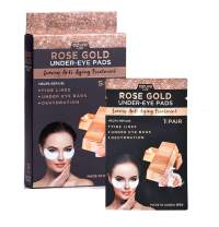 AZURE Rose Gold Luxury Anti-Aging Under Eye Mask Patches – Lifting, Smoothing & Anti Aging | Reduces Fine Lines & Wrinkles | Reduce Dryness & Under Eye Bags Made in Korea – 5 Pairs