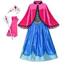 Sunny Fashion Princess Dress Costume Accessories Crown Magic Wand Size 5-12