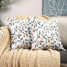 Btyrle Set of 2 Leaf Jacquard Throw Pillow Covers 16x16 Inch Decorative Leaf Print Pillowcases Square Embroidered Cushion Covers for Sofa Couch,Turquoise/Golden,40x40cm