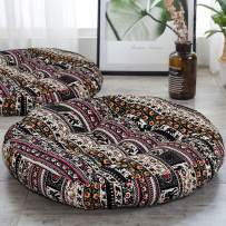 HIGOGOGO Round Boho Pillow, Meditation Floor Cushion Boho Style Cotton Linen Mandala Yoga Pillow India Seating Cushion for Living Room Reading Book Nursery Room Balcony, 22 Inch, Boho Coffee