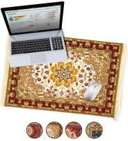 Oriental Rug Large Desk Mouse Pad Desktop Mat, Fun Home Office Desk Decor, Carpet Style Persian Mousepad, XL Extended Laptop Big Writing Blotter Protector Computer Accessories (Yellow)