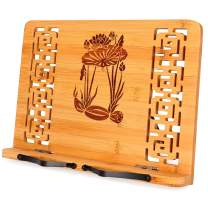 MEGREZ Bamboo Foldable Book Stand (13 x 9.4 inch) Reading Frame Rest Holder Cookbook Cook Stand/Tablet PC Textbook/Music Document Stand/Desk Bookrest with Retro Hollow, Lotus Plant & Lotus Root