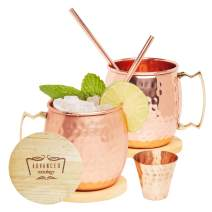 Advanced Mixology Moscow Mule Copper Mugs - Set of 2-100% HANDCRAFTED - Pure Solid Copper Mugs 16 oz Gift Set with BONUS: Copper Cups with Cocktail Copper Straws, Artisan Coasters and Shot Glass!