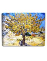 DECORARTS - The Mulberry Tree, Vincent Van Gogh Art Reproduction. Giclee Canvas Prints Wall Art for Home Decor 20x16
