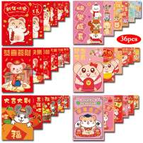 panlen Chinese Red Envelopes for Red Egg & Ginger Parties,Cute Cartoon Rat Money Pockets for Baby Shower Chinese New Year, 6 Design Collections, 6 for Each (36 pcs Cartoon)