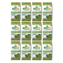 gimMe Organic Roasted Seaweed - Extra Virgin Olive Oil - 12 Sharing Packs - Keto, Vegan, Gluten Free - Great Source of Iodine and Omega 3's - Healthy On-The-Go Snack for Kids & Adults