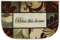 Mohawk Home New Wave Rules to Live by Kaleidoscope Printed Rug, 1'8x2'6 Slice, Multi