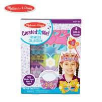 Melissa & Doug Created by Me! Princess Collection Paper Craft Kit (2 Tiaras, 2 Masks, 2 Purses, 2 Wands)