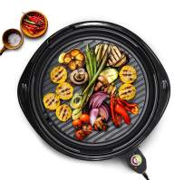 """Maxi-Matic Large Indoor Electric Nonstick Grilling Surface, Faster Heat Up, Ideal Low-Fat Meals, Easy To Clean Design, Includes Glass Lid, 14"""" Round B"""