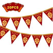 Whaline 20 Pieces Happy Chinese New Year Lantern Pennant Banner, Pre-assembled 2020 Spring Festival Bunting Banners, Chinese New Year Supplies and Party Decorations, Photo Background Decor