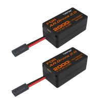 TURPOW 11.1V 2000mah Upgrade Replacement Battery Compatible with Parrot Ar.Drone 2.0 Power Edition Helicopter (2 Pack)