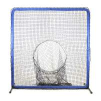 """Jugs Protector Blue Series Square Screen with Sock-Net —Protection, 7'H x 7'Wwith 3' Sock-Net, 60 Ply Poly-E Netting and 1.5"""" Diameter Frame,1-Year Guarantee"""