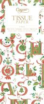 Entertaining with Caspari Illuminated Christmas Tissue Paper, Package of 4 Sheets
