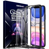 Gesma Screen Protector for iPhone 11 Pro Max 6.5 inch/iPhone Xs MAX 2018, Full Coverage Bubble Free Scratchproof 9H Tempered Glass for iPhone 11 Pro Max 6.5 inch 2019 [with Alignment Frame] (Black)