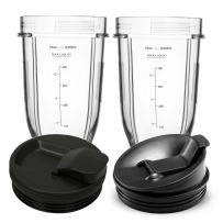 BESSEEK 18 Ounce Cup Set with 2 different Lids for Nutri Ninja Auto-iQ 1000w Series Blender (Pack of 2), 18oz, Black Clear