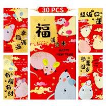 ThxToms Chinese Red Envelopes, 2020 Chinese Mouse Rat Year Lucky Money Packets, White Mouse Large 30 Pcs