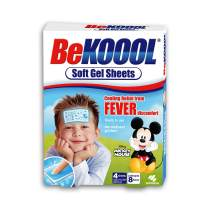 BeKoool Soft Cooling Gel Sheets for Kids, 4Count, White (00101)