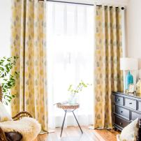 VOGOL Leaves Curtains, Simple Jacquard Balcony Drapes Top Grommet Panel , Curtain for Living Room and Bedroom, W52 x L84 inch, One Panel, Yellow