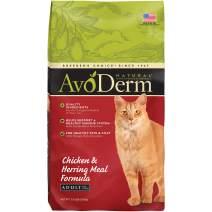 AvoDerm Chicken & Herring Meal Formula Dry Cat Food, Healthy Skin & Coat Kitty Kibble