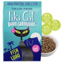 Tiki Cat Born Carnivore Grain-Free, Low-Carbohydrate Dry Cat Food Baked with Fresh Meat, Fish Luau