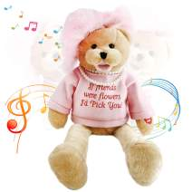 """Houwsbaby Musical Teddy Bear with Pearl Sings """"That's What Friends are for"""" Interactive Stuffed Animal Shaking Head Animated Plush Toy Gift for Kids Toddlers Mother's Day Birthday, 20'' (Pink)"""
