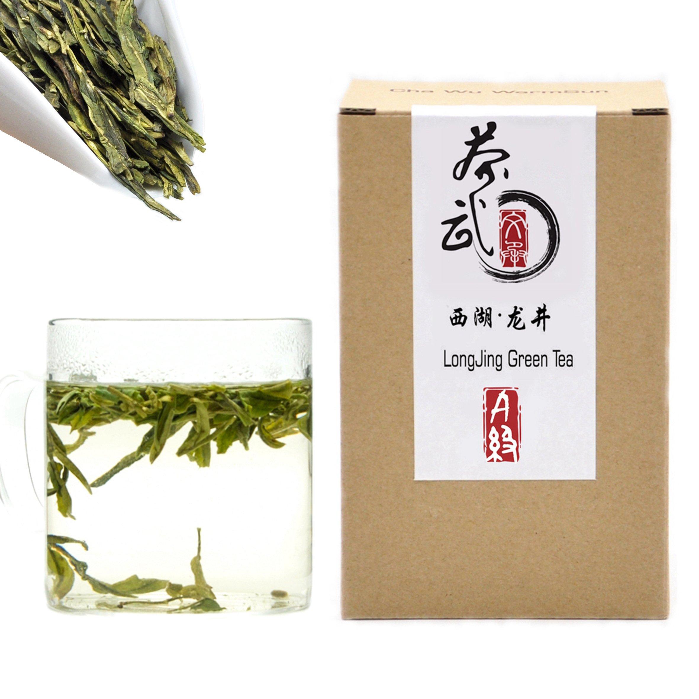 Cha Wu-[A] LongJing Green Tea,8.8oz/250g,Chinese Dragon Green Tea Loose Leaf